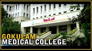 Sree Gokulam Medical College