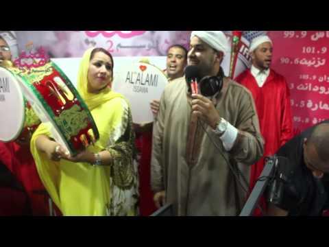 لأول مرة الرباعي المغربي، سعيدة شرف، المريقي و الشريف و عيساوة على أصوات