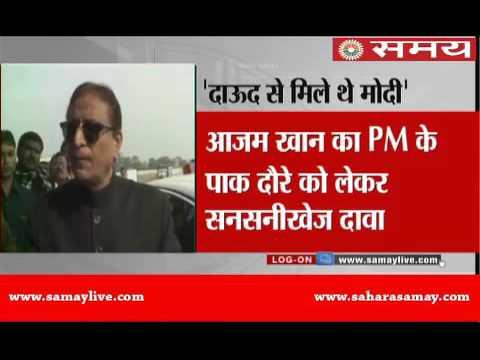 Azam Khan claims PM Narendra Modi met Dawood Ibrahim in Pakistan