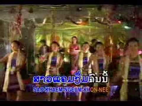 Changpheng - Lao Music VDO