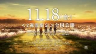 Nonton Orange Movie PV 1 & 2【HD】 Film Subtitle Indonesia Streaming Movie Download