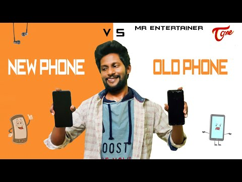 New Phone Vs Old Phone | Latest Telugu Comedy Short Film 2020 | by M.R. Entertainers | TeluguOne