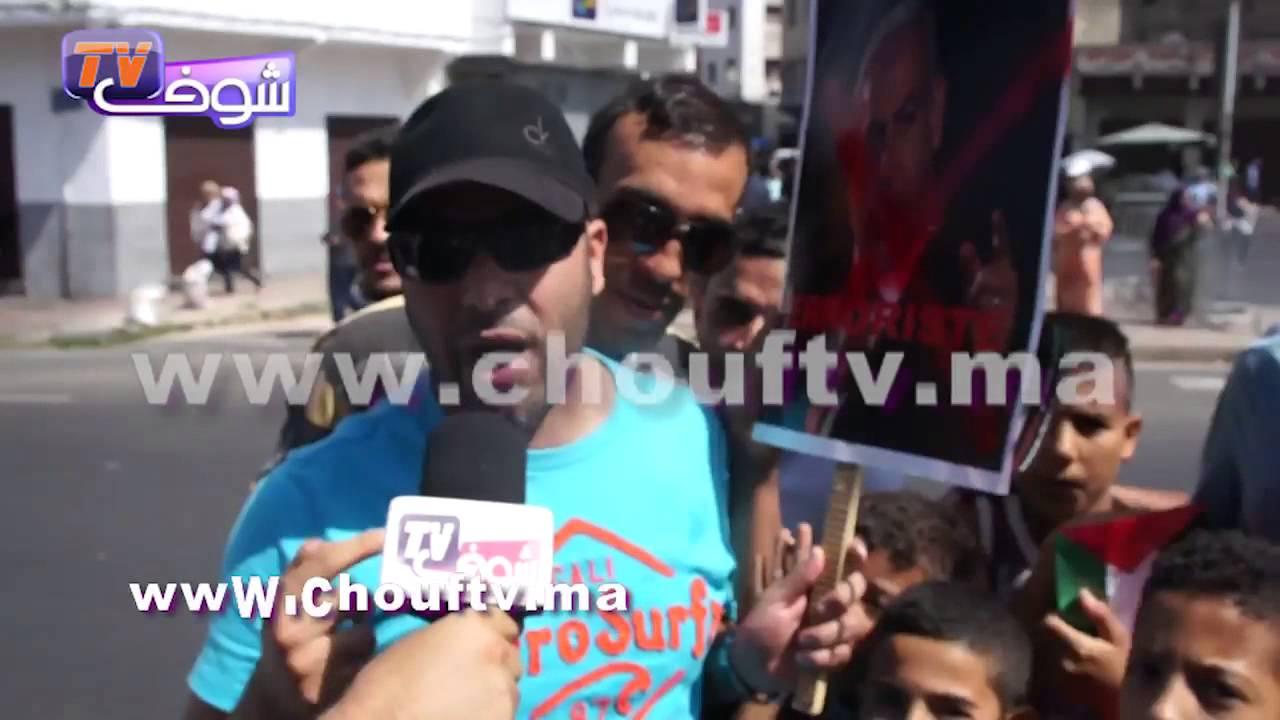 مغربي يرسل رسالة إلى ناتنياهو من مسيرة الدارالبيضاء | خارج البلاطو