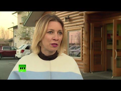 Захарова о скандале вокруг снимков Лаврова и Трампа: это интеллектуальная агония - DomaVideo.Ru