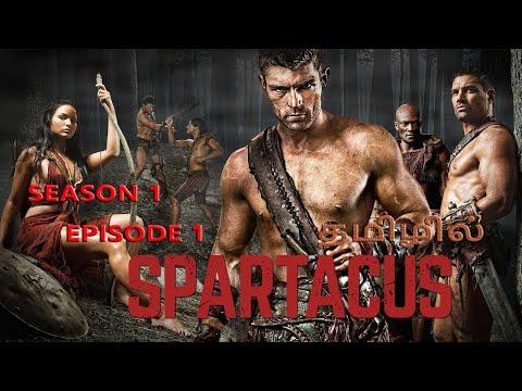 Spartacus Season:1  Episode:1 full explanation in Tamil...