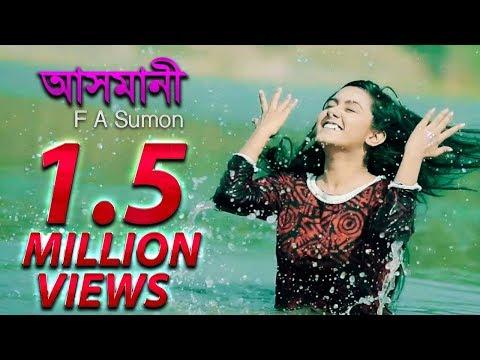 Asmani | আসমানী | F A Sumon | Bangla new song 2017