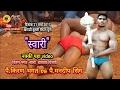 Kiran bhagat vs Mandeep singh at kharadi