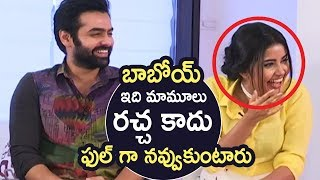 Video Hero Ram Making Hilarious Fun With Anupama | Superb Fun | Vunnadi Okate Zindagi | TFPC MP3, 3GP, MP4, WEBM, AVI, FLV April 2019