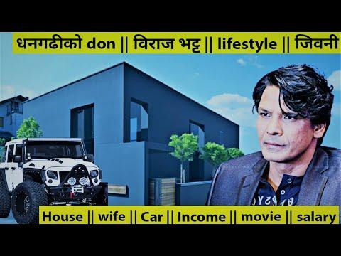 Biraj Bhatta || Lifestyle || Age,  Wife, house, Car, Salary, Total Movie, Movie 2021