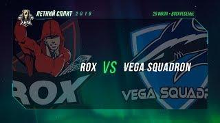 ROX vs VS — Неделя 2 День 2 / LCL