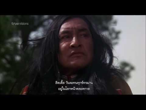 The White Buffalo (1977) กระทิงยักษ์ : บรรยายไทย