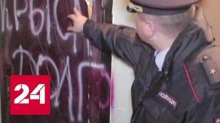 Прецедент в столице: коллекторов оштрафовали за навязчивость