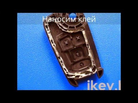 Корпус ключа от шевроле круз фотка