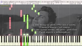 Наше лето - Dan Balan и Брежнева Вера (Ноты и Видеоурок для фортепиано) (piano cover)
