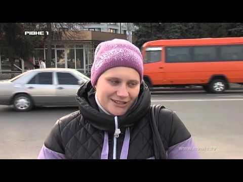 Чи вивчають російську мову у Рівненських школах? [ВІДЕО]