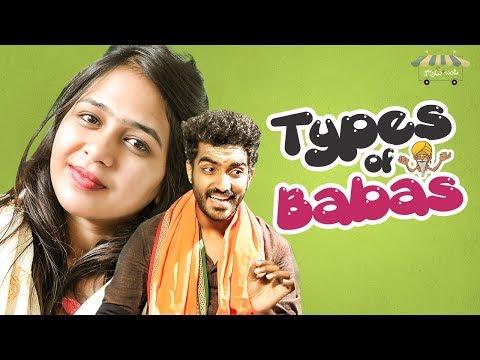 Types Of Babas - 2018 Latest Telugu Comedy Video || Thopudu Bandi