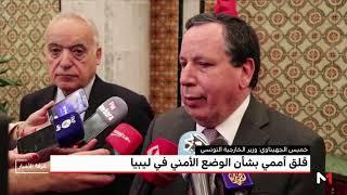 قلق أممي بشأن الأوضاع في ليبيا