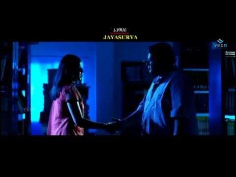 Panchamuki Telugu Movie  Ne Premaki Nenunnadi  Video Song - Suman, R.N Rajesh, Krishnudu - 2014