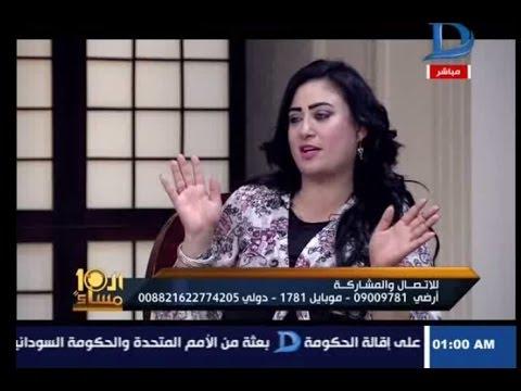 المغنية الشعبية قسمة محمد لوائل الابراشي: هذا هو الفرق بين أجر المطربة المحتشمة والمبتذلة
