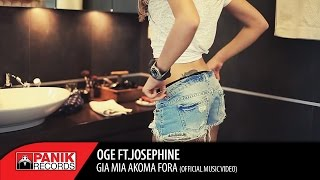 OGE - Για Μια Ακόμα Φορά feat. Josephine | Official Music Video