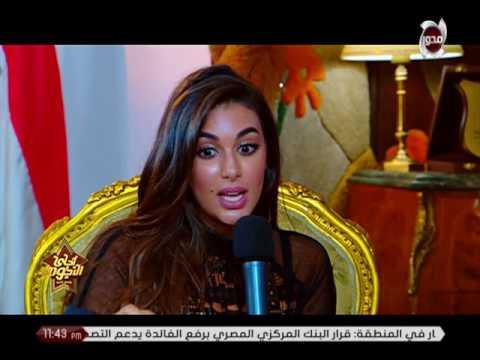 تعرف على الحملة التي كُرمت بسببها ياسمين صبري من منظمة المرأة العربية