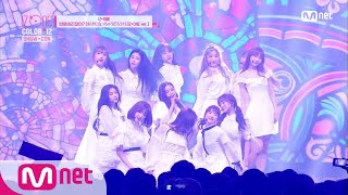 Video IZ*ONE CHU 반해버리잖아?(IZ*ONE Ver.) - IZ*ONE(아이즈원) 181029 EP.5 MP3, 3GP, MP4, WEBM, AVI, FLV November 2018