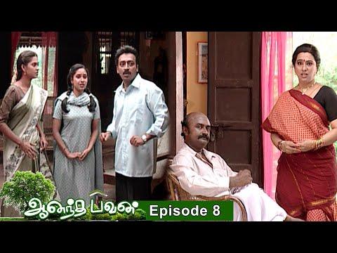 Ananda Bhavan Episode 8, 20/01/2021   #VikatanPrimeTime