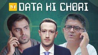 TVF's Tech Conversations With Dad    Data Ki Chori