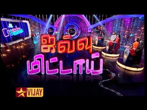 Connexion | 14th February 2016 | Promo Show 12 02 2016 VijayTv Episode Online