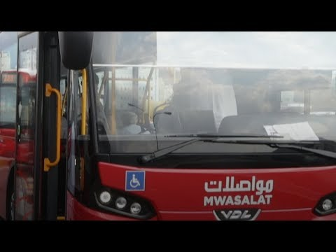 Mwasalat announced the start of a new public bus route from Muscat to Mussanah via Barka.