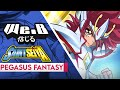 Saint Seiya Omega OP - Pegasus Fantasy | ENGLISH Cover by We.B (feat. AmaLee)