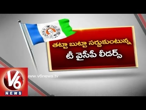 T YCP Leaders Jump Into other parties