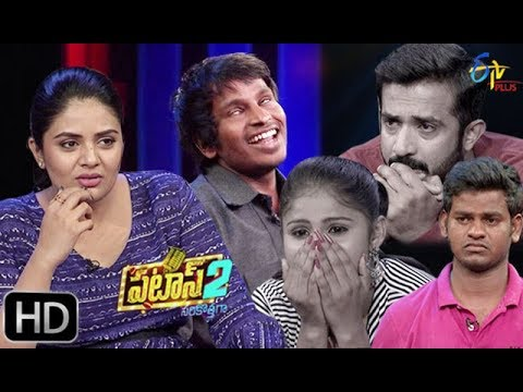 Patas 2 | 27th March 2019 | Full Episode 1034 | ETV Plus