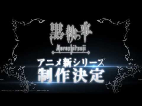 Blu-ray Disc BOX発売&新シリーズ制作決定CM