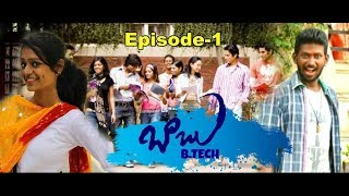 Video Babu BTech ||telugu latest Short film|| episode-1 Fun Bucket Mahesh Vitta|| 4G Entertainment || MP3, 3GP, MP4, WEBM, AVI, FLV April 2019