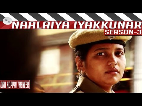 Oru-Koppai-Theneer-Tamil-Short-Film-by-Sri-Ganesh-Naalaiya-Iyakkunar-3