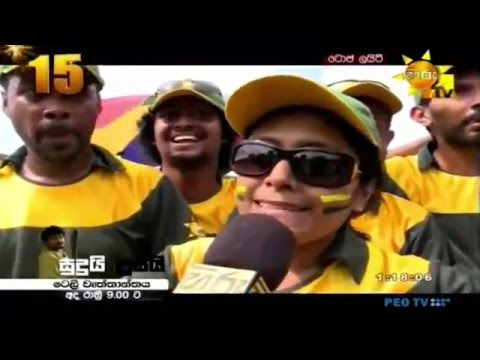 Hiru TV - Top Light - 2013-07-12 - ABC Media Network Annual Get-Together Cricket Tournament