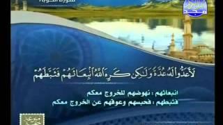 HD الجزء 10 الربعين 5 و 6 : الشيخ عيد حسن أبو عشرة