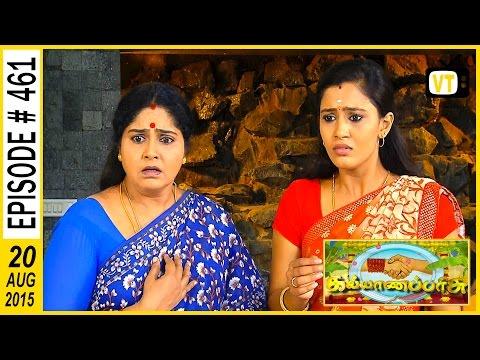 Kalyana Parisu 20-08-2015 | Sun Tv Serial
