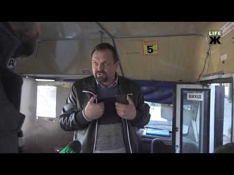 У Житомирі представник перевізника намагався вибити камеру з рук оператора