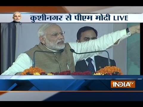 10 News in 10 Minutes | 27th November, 2016 - India TV