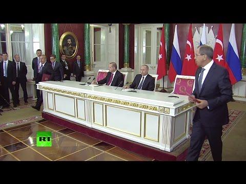 Пресс-конференция Путина и Эрдогана по итогам переговоров