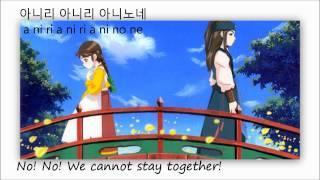 Video Onara - Dae Jang Geum  (Jewel in the Palace) Hangul + Romanization + English Lyrics/Subs MP3, 3GP, MP4, WEBM, AVI, FLV April 2018