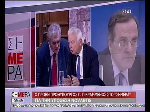 Video - Επίθεση Πικραμμένου στον ΣΥΡΙΖΑ για παρεμβάσεις στη Δικαιοσύνη