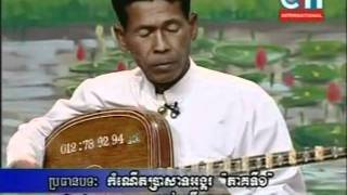 Khmer Documentary - jivit tosu ney jun pika