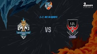 LCL vs LJL, game 1