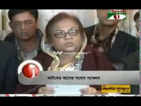 Channel i  Bangla tv News 08 January 2014 Early Bangla songbad  Part 1 (видео)