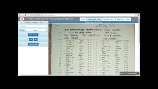 Video tutorial for searching legacy data in NRC WEBSITE