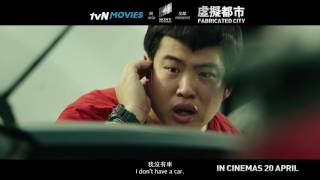 Nonton                    Fabricated City Official Trailer Film Subtitle Indonesia Streaming Movie Download