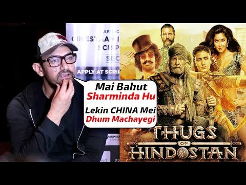 Emotional Aamir Khan BREAKS DOWN After Thugs Of Hindostan Flop At Box Office